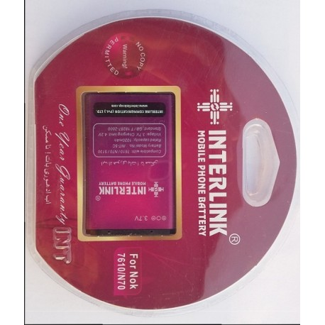 INTERLINK Battery 5C (Red)