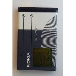 NOKIA Battery BL-4C (Normal)