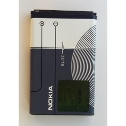 NOKIA Battery BL-5C (Normal)