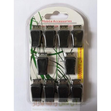 Pack of 10 Charging Connectors Samsung Guru