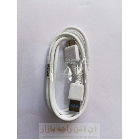 Data Cable Tab Series
