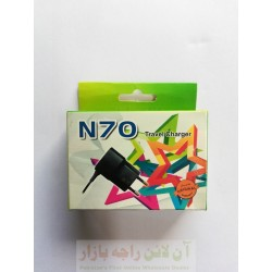 Travel Charger N70