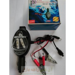 DC Multi Car Charger 4 in 1 with Car Battery Clamps