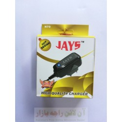 Charger Jays N70