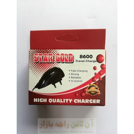 Charger Star Gold Micro 8600