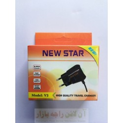 Charger New Star V3
