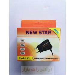 Charger New Star V3