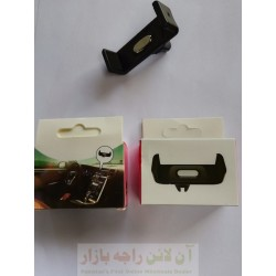 Car AC Mobile Holder Mini