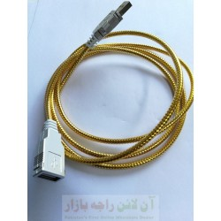 USB Extension Cable Gold
