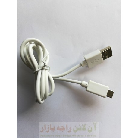 Data Cable USB Type C