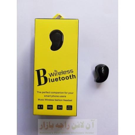 Music Fashion Mini Bluetooth Hands Free