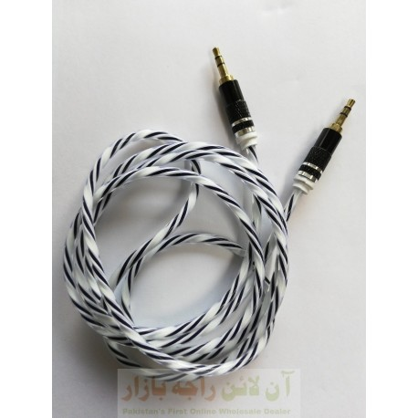 AUX Cable Long