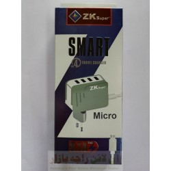 ZK Super Smart Charger 3.1A 5 in 1 Micro 8600