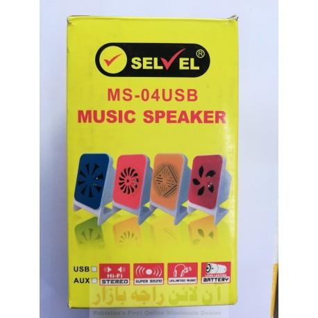 Music Speaker for Mobile Phone MS-04