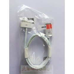 Premium Quality iphone 4 Data Cable Folded