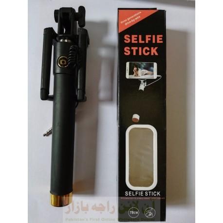 Soft Button Selfie Stick