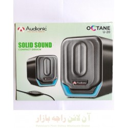 Computer Speaker Audionic Solid Sound Octane U-20