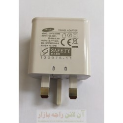 Original Quality SAMSUNG Fast Travel Adapter 2.0A EP-TA10UWE