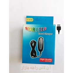 Star Gold Charger For SAMSUNG Guru
