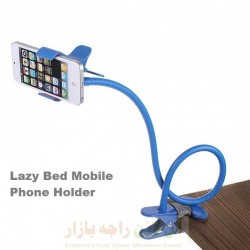 Lazy Mobile Bed Stand Holder