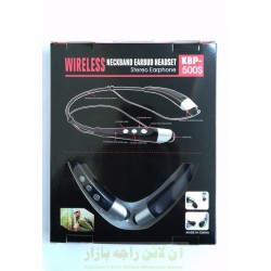 Wireless Neck Band Ear Bud Headset KP-500s