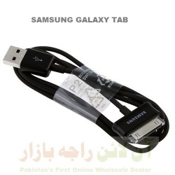Data Cable SAMSUNG TAB Series
