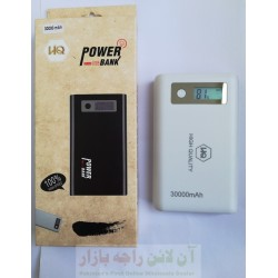HQ USB Power Bank 30000 mAh