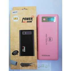 HQ USB Power Bank 60000 mAh