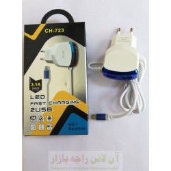 Stylish LED 2USB Fast Charger 3.1A CH-723
