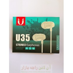 Comfortable Stereo Bass Hands Free U35