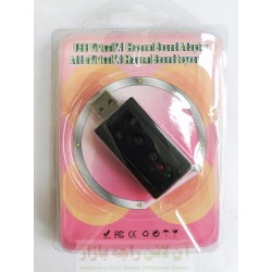 USB Sound Card with Virtual Channel Sound Adapter