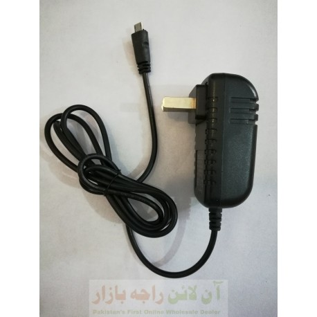 Power Booster Charging Supply for Power Bank 2A