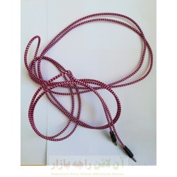 Cotton Core 3 Meter Long AUX Cable