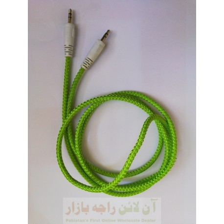 Nylon Shield Aux Cable