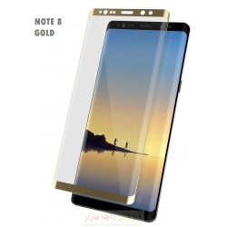 Glass Protector SAMSUNG Note 8 Gold High Quality