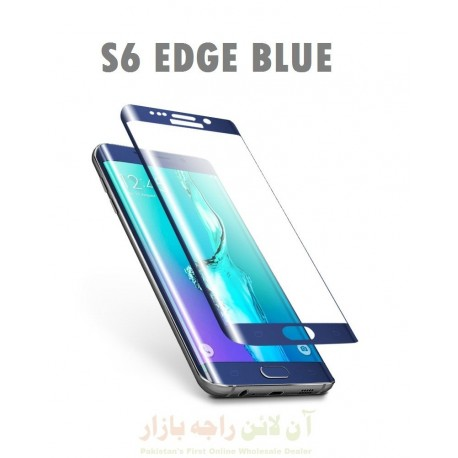 Glass Protector SAMSUNG S6 EDGE Blue High Quality