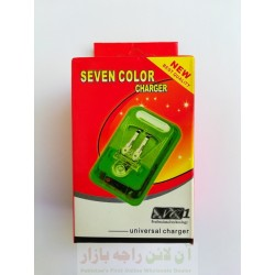 Seven Color Multi Charger Universal