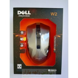 Soft Click Dell Wireless Mouse W2 Long Range