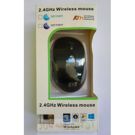 HP Light Engine Wireless Mouse Long Distance Range