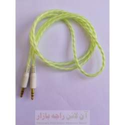 Aux Cable Soft & Flexible Grip Top