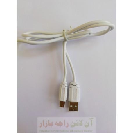 BolongKing Micro 8600 Data Cable