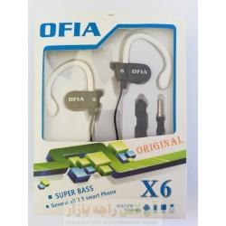 OFIA Sports Hands Free X6
