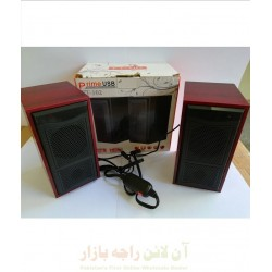 Compact Design Prime USB Computer Speaker FT-102