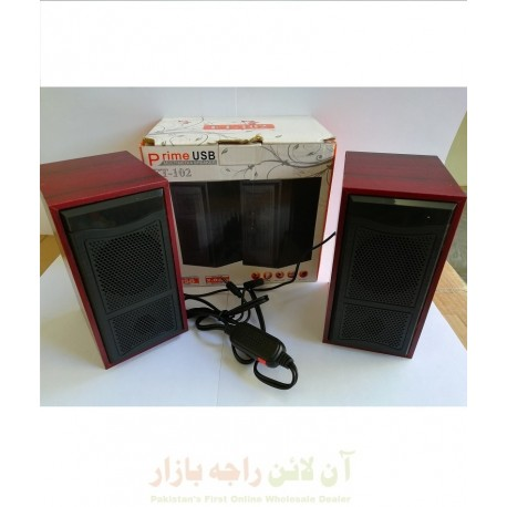 Compact Design Prime USB Computer Speaker FT-102