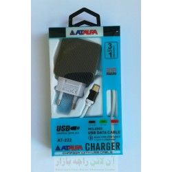 AT ALFA AT-222 Charger 3-in-1 Micro 8600
