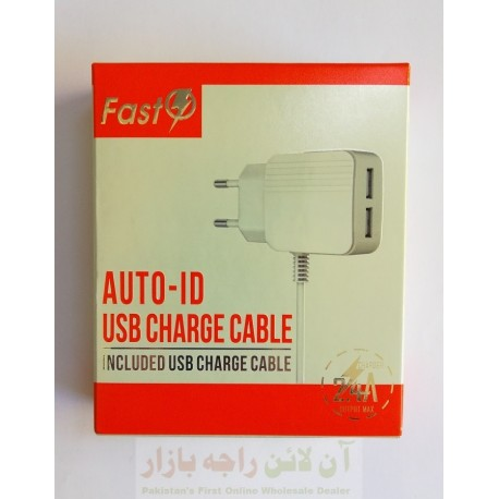 Dual USB Auto ID Fast Charger 2.4A Model S73