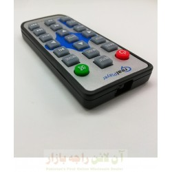 Smart Remote for Woofer & Universal Speakers