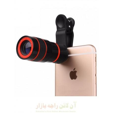 Detachable Mobile Phone Telescope Lens Optical Zoom 8X