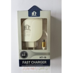 HT Fast 3.4A Charger HT-19 4in1 3USB