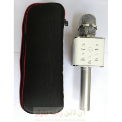 Wireless MicroPhone & HiFi Speaker KTV